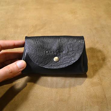 portefeuille carmen dur à cuir